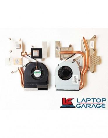 Sistem racire cooler laptop...